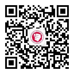 济南成考网微信公众号